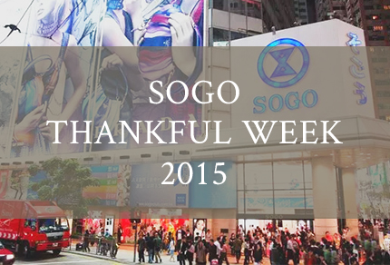 news_cate_sogo_2015