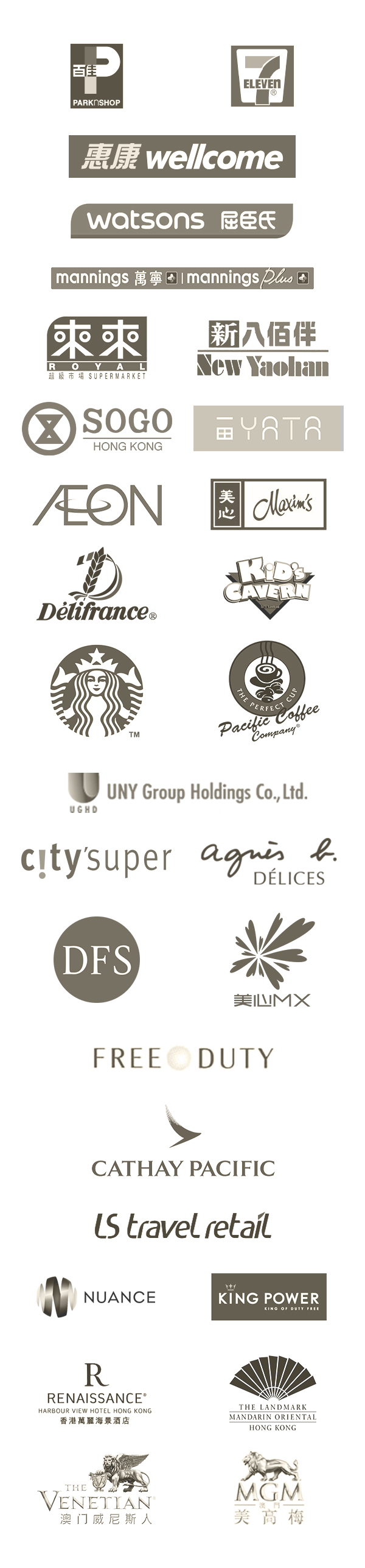 clients_logo_mobile